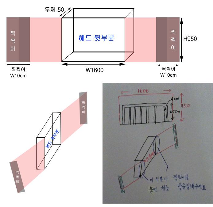최종주문서.jpg