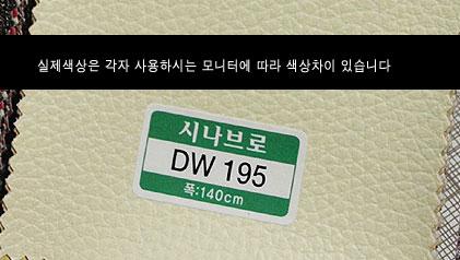 DW195.jpg